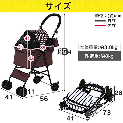 アイリスオーヤマ『折り畳みミニペットカート4輪』