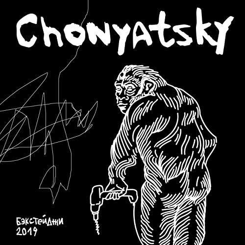 chonyatsky