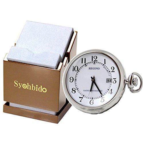 シチズン(CITIZEN)懐中時計 KL791411と懐中時計専用スタンドのセット