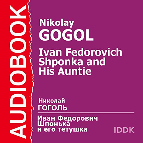 Ivan Fedorovich Shponka and His Aunt [Russian Edition] cover art