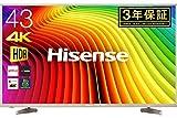 ハイセンス Hisense 43V型 液晶 テレビ HJ43N5000 4K 外付けHDD裏番組録画対応 HDR対応