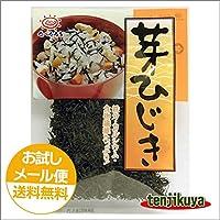芽ひじき 海藻ひじき 海藻 乾物 前島食品 25g入り ×10袋