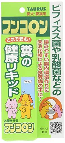トーラス 糞の健康リキッド フンコロン 30ml