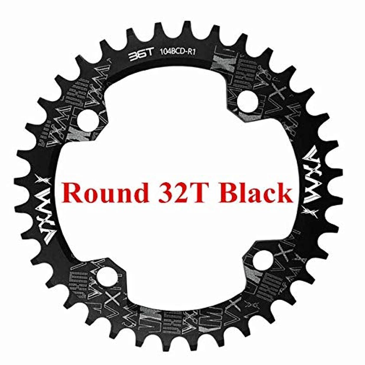 仕立て屋団結重力Propenary - 自転車104BCDクランクオーバルラウンド30T 32T 34T 36T 38T 40T 42T 44T 46T 48T 50T 52TチェーンホイールXT狭い広い自転車チェーンリング[ラウンド32Tブラック]
