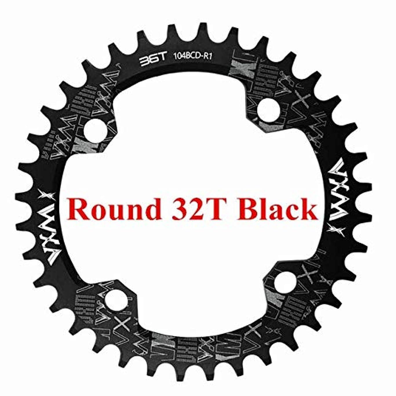 予想外ジャーナル行政Propenary - 自転車104BCDクランクオーバルラウンド30T 32T 34T 36T 38T 40T 42T 44T 46T 48T 50T 52TチェーンホイールXT狭い広い自転車チェーンリング[ラウンド32Tブラック]