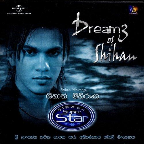 Dreamz Of Shihan