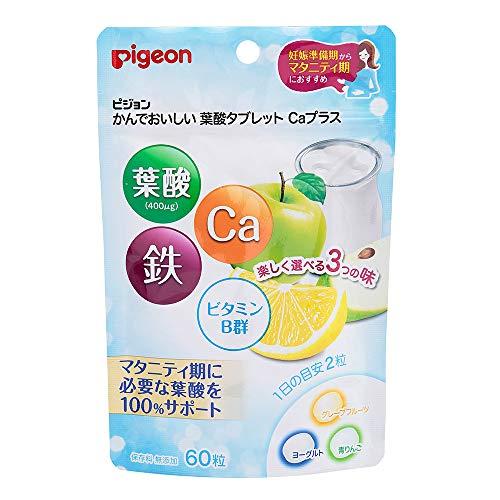 ピジョン おいしい葉酸 タブレット カルシウムプラス 60粒入