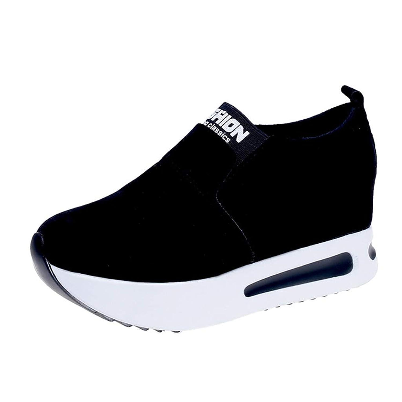 [幸福マーケット] 無地 スニーカー 厚底靴 レディース ラウンドトゥ スリッポン靴 スエード 軽量 通気性 クッション性 メッシュ 歩きやすい 身長アップ 6cm インヒール プラットフォーム シークレット シューズ 靴