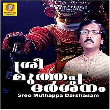 Sree Muthappa Darshanam