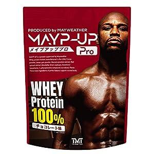 (公式) MAYP-UP Pro (メイプアッププロ) ホエイプロテイン メイウェザー完全監修 チョコレート味 1kg 国内製造