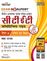 CTET Comprehensive Guide Exam Goalpost, Paper - II, Mathematics and Science, Class VI - VIII, 2019, in Hindi