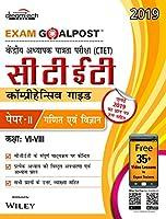 CTET Comprehensive Guide Exam Goalpost, Paper - II, Mathematics and Science, Class VI - VIII, 2019, in Hindi
