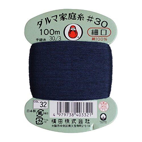 横田 ダルマ 家庭糸 手縫い糸 30番手 細口 col.32 ブルー 100m 01-0130