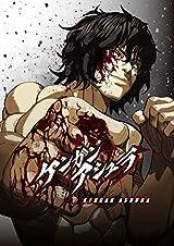 アニメ「ケンガンアシュラ」BD全4巻の予約開始
