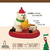 デコレ(decole) コンコンブル(concombre)まったりクリスマス ラグ付きマスコット:お茶どうそ