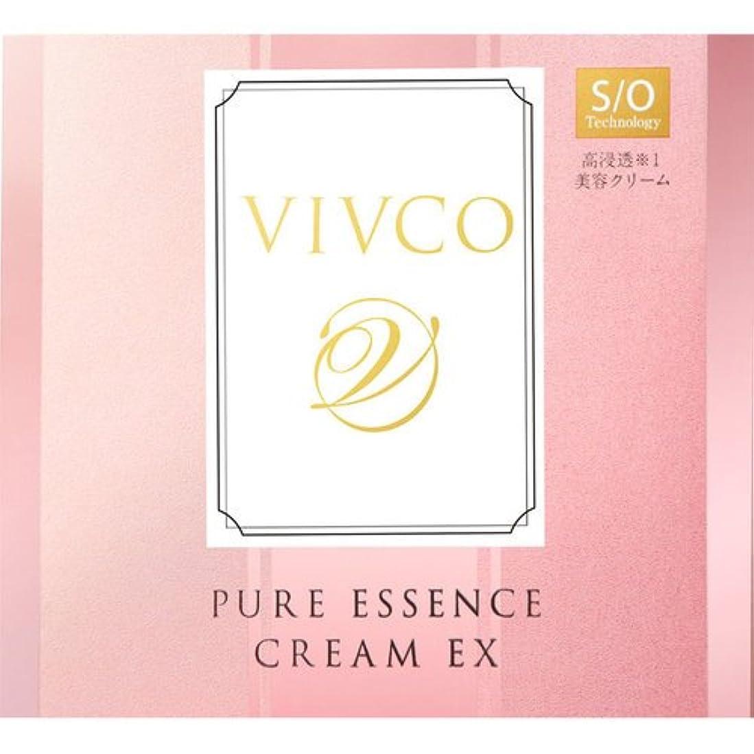 アンビエント舗装する砂漠ヴィヴコ ピュアエッセンス クリーム EX 60g