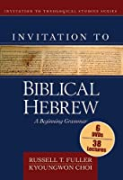 Invitation to Biblical Hebrew: A Beginning Grammar : 38 Lectures [DVD]