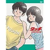 タッチ DVD COLLECTION 3 (5枚組)