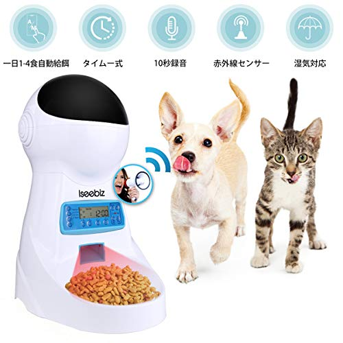 Iseebiz 自動給餌器 猫 犬 うさぎ 自動餌やり機 自動給餌機 オートフィーダ タイマー 録音 2WAY給電 3.5L