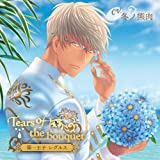「Tears of the bouquet」第一王子 レグルス(CV.冬ノ熊肉)