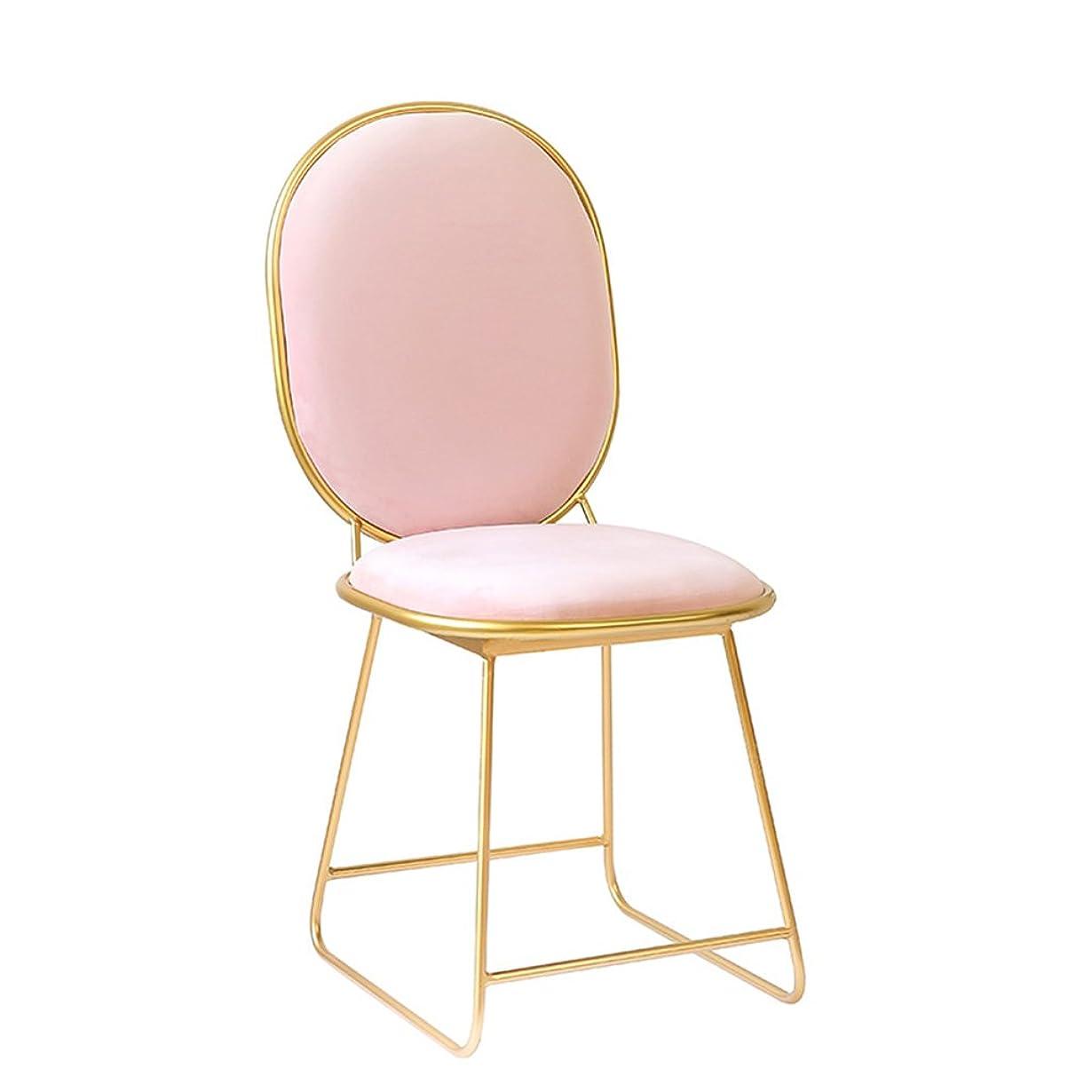 モンク異邦人海洋ZWD 創造的なアームチェア、現代の鉄のアートバーの椅子女の子のピンクのドレッシングテーブルチェアダイニングチェアカフェテーブルとチェアラウンジチェアホテルの装飾ハイスツール40 * 36 * 88CM スツールと椅子 (サイズ さいず : 40*36*88CM)