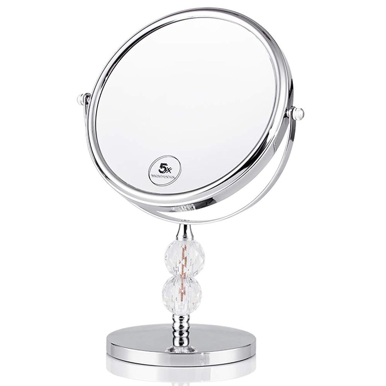 秘書ふざけた赤面両面化粧鏡ポータブルビューティー5X虫眼鏡折りたたみ化粧鏡高精細クラリティバニティミラー
