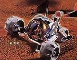 LEGO Life on Mars Set #7312 T3Trike