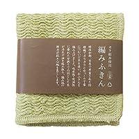 はねるや ガラ紡 編みふきん クロス 日本製 (萌木)