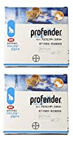 (動物用医薬品) プロフェンダースポット 2.5kg~5.0kg 1箱2ピペット×2セット