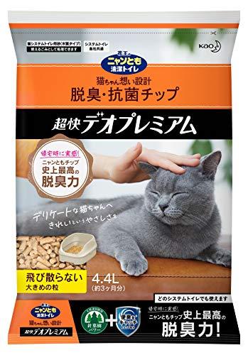 スマートマットライト ニャンとも清潔トイレ 猫砂 脱臭・抗菌チップ 超快デオプレミアム 大きめの粒4.4L