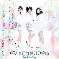 【Amazon.co.jp限定】ダイヤモンドスマイル*CD+BD(特典:ブロマイド)