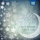 ラフマニノフ: サロン小品集 Op.10 - ノクターン イ短調