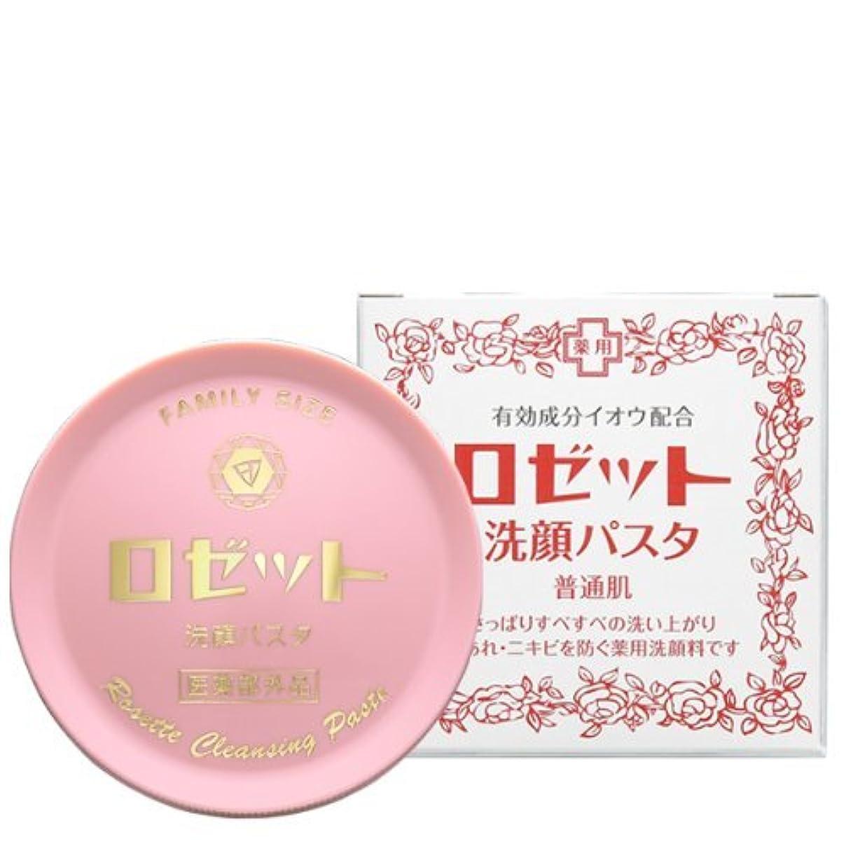 ディベート責任者検出するロゼット 洗顔パスタ 普通肌 90g (医薬部外品)