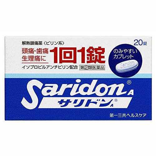 第一三共ヘルスケア『サリドンA』
