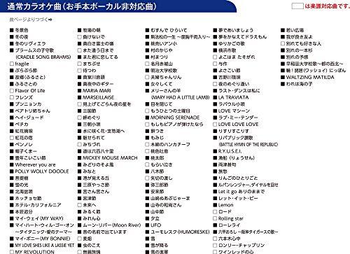 a佐藤商事『パーソナルカラオケオン・ステージお手軽タイプ(PK-FA01)』