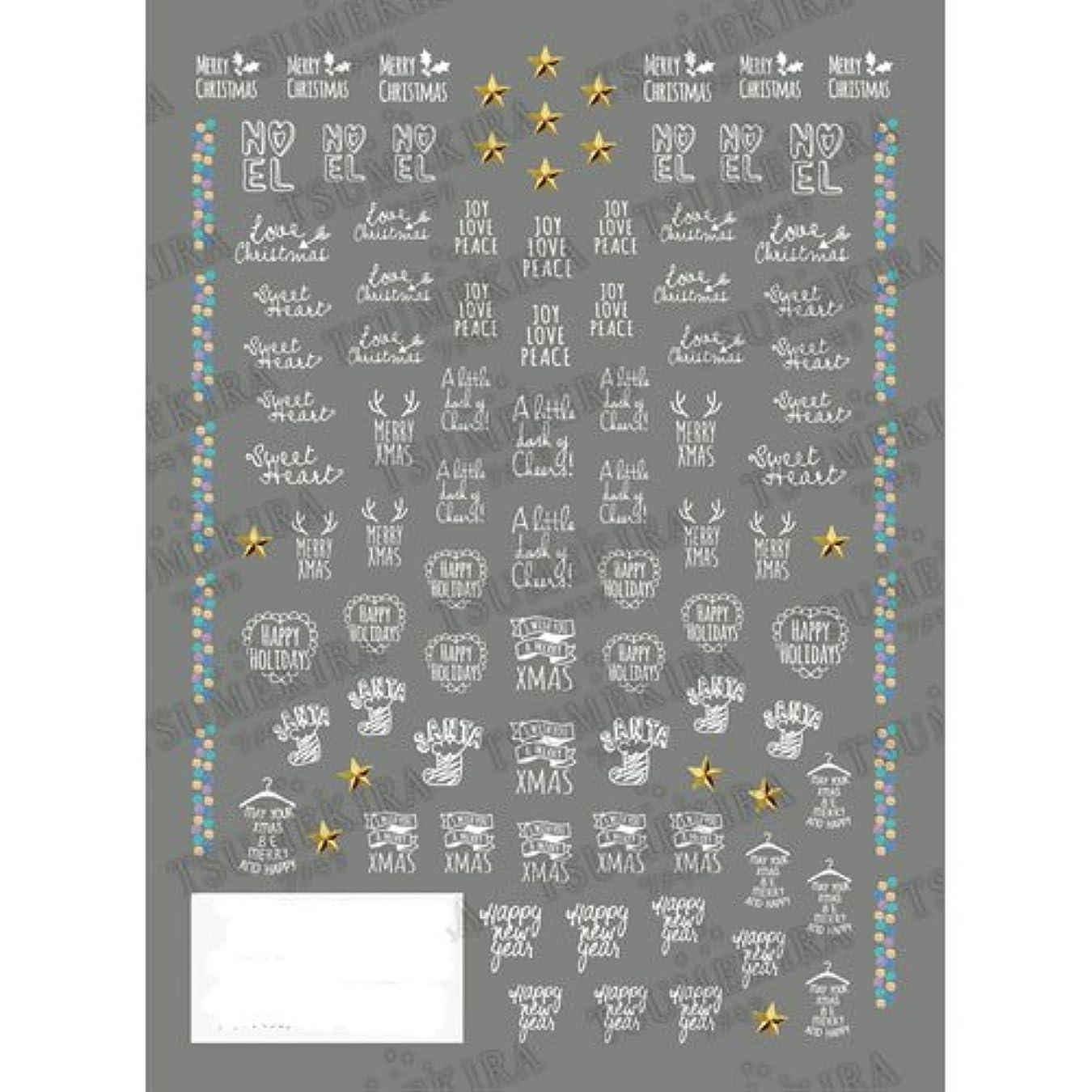 チャペル使用法誘うツメキラ ネイル用シール クリスマスツメッセージ ホワイト