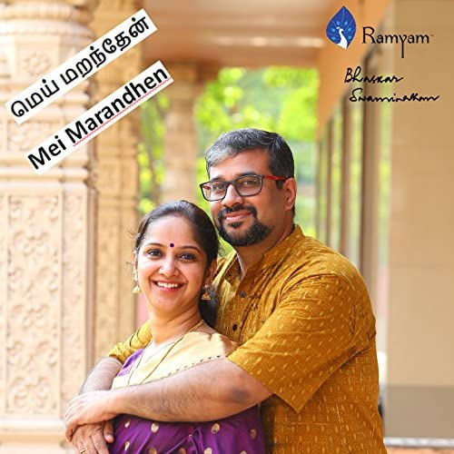 Bhaskar Swaminathan feat. Ramya