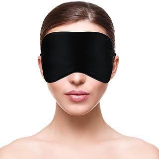 アイマスク 目隠し 安眠 遮光 眼精疲労 快眠 昼寝 睡眠 シルク素材 軽量 バンド2本 圧迫感なし ARIALK (1 ブラック)