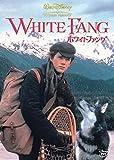 ホワイトファング[DVD]