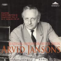 Shostakovich Symphony No.8. (Berlin Radio Symphony Orchestra/ Arvid Jansons. Studio Recording 1 by VARIOUS ARTISTS (2013-07-29)