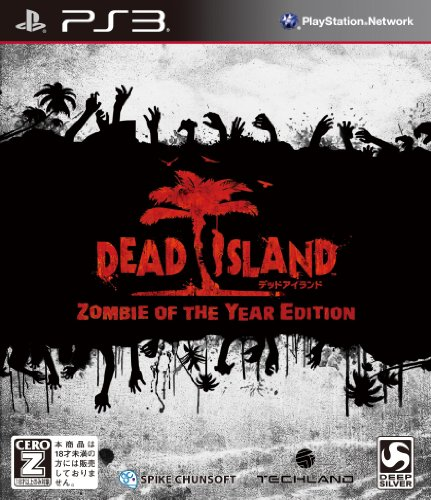 """Dead Island: Zombie of the Year Edition [CERO Rating """"Z""""] (japan import)"""