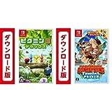ピクミン3 デラックス|オンラインコード版 + ドンキーコング トロピカルフリーズ【Nintendo Switch】|オンラインコード版