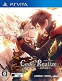 Code:Realize ~創世の姫君~ - PS Vita