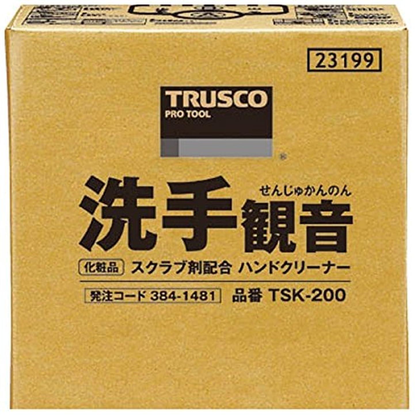 イベントハードリングストレッチTRUSCO 洗手観音 20kg バックインボックス TSK-200