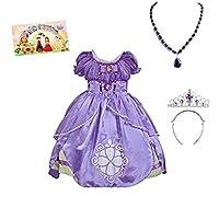 【Prin-castle】プリン-カステル 子供ドレス キッズ 子ども お姫様 ワンピース なりきり ちいさなプリンセス ソフィア ハロウィン 仮装 かわいいドレス子供 誕生日プレゼント (120cm)