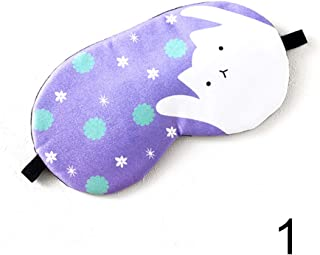 NOTE 新しい夏の睡眠マスクアイパッチ疲れた休息旅行リラックス補助目隠しアイスカバーかわいいパターン睡眠アイシェードDC88