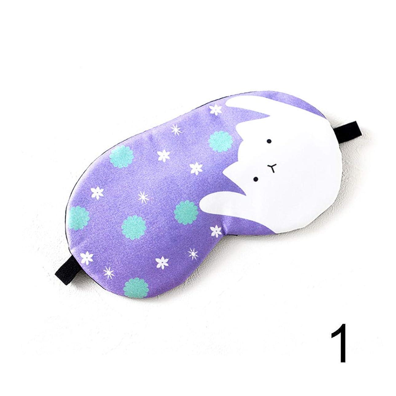 ダイヤル贅沢なクマノミNOTE 新しい夏の睡眠マスクアイパッチ疲れた休息旅行リラックス補助目隠しアイスカバーかわいいパターン睡眠アイシェードDC88