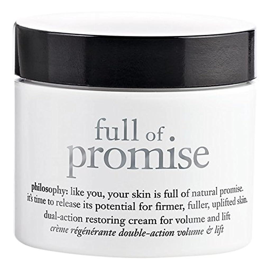 居間シチリア成長クリームを復元するデュアルアクション?約束の完全な哲学、60ミリリットル (Philosophy) (x6) - Philosophy Full of Promise? Dual Action Restoring Cream, 60ml (Pack of 6) [並行輸入品]