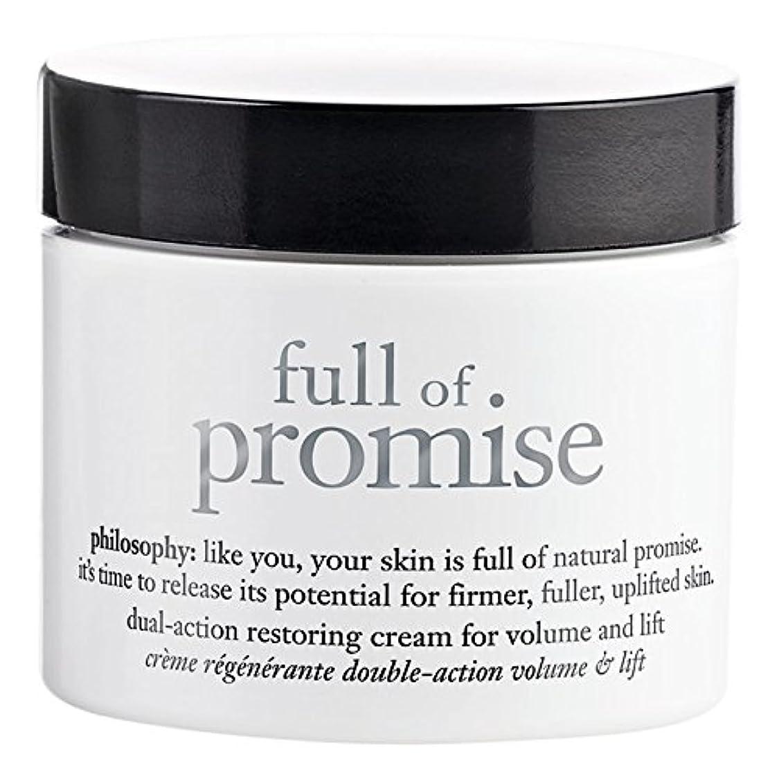 変形反射電化するクリームを復元するデュアルアクション?約束の完全な哲学、60ミリリットル (Philosophy) (x6) - Philosophy Full of Promise? Dual Action Restoring Cream, 60ml (Pack of 6) [並行輸入品]