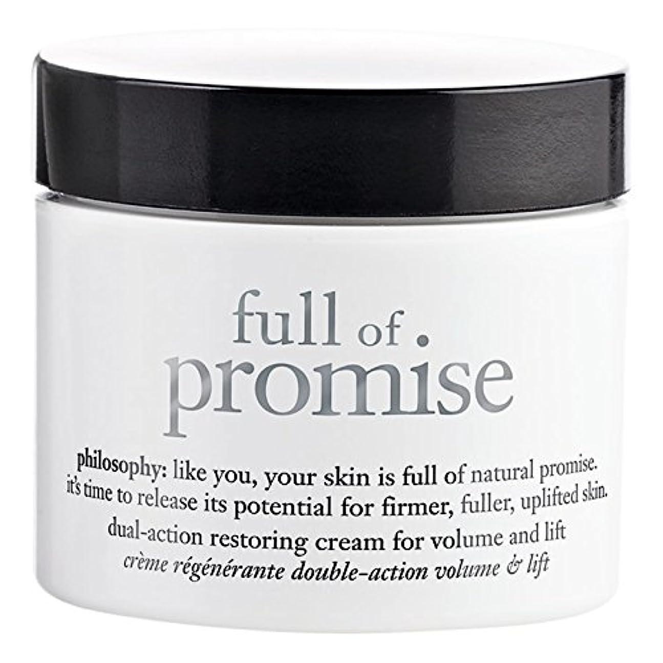 フレッシュフライトコウモリクリームを復元するデュアルアクション?約束の完全な哲学、60ミリリットル (Philosophy) (x2) - Philosophy Full of Promise? Dual Action Restoring Cream, 60ml (Pack of 2) [並行輸入品]